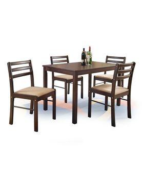 купить Стол NEW STARTER + 4 стула  (комплект) в Кишинёве