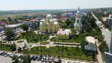 купить Гагаузия - Земля гагаузов в Кишинёве