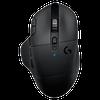купить Мышь Logitech Gaming G604 в Кишинёве
