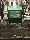 купить KTC78023B в Кишинёве