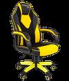 купить CHAIRMAN GAME 17 yellow в Кишинёве