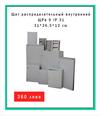 Cutie de distribuție interioara ЩРв 9 IP 31
