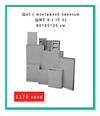 Cutie de distribuție ЩМП 4-1 IP 31