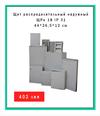 Cutie de distribuție exterioara ЩРн 18 IP 31