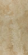 Керамогранитная плитка ROYAL TRAVERTEN POLISHED NANO 60*120