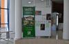 cumpără Publicitate în cluburi de fitness în Chișinău