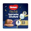 купить Ночные трусики Huggies Elite Soft 3 (6-11 kg), 23 шт. в Кишинёве