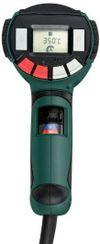 купить Строительный фен Metabo HE 23-650 602365000 в Кишинёве