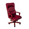 Офисное кресло Hercules Flash бордо (coniac neapoli - 08)