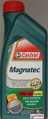 cumpără Castrol Magnatec 5w40 Benzin în Chișinău