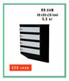 Ящик почтовый на 4 квартиры (ЯП-04М)