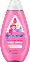 купить Johnson`s Baby шампунь блестящие локоны, 500 мл в Кишинёве