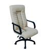 Офисное кресло Atletic бежевое (Plastic-M neapoli-17)