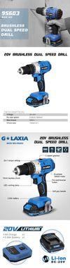 купить Дрель-шуруповерт, бесщёточный GALAXIA 95603, 20 В, 80 Нм, 2 АКБ в Кишинёве