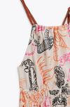 Платье ZARA Цветной принт 0962/178/712