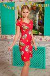 купить Платье Simona  ID  5313 в Кишинёве