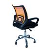 Офисное кресло 6386 оранжевая сетка
