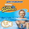 купить Подгузники для плавания Huggies baby L 6905(2067) в Кишинёве