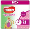 купить Трусики для девочек Huggies 5 (13-17 кг), 96 шт. в Кишинёве