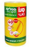 cumpără Sano Roll Yellow Cârpă universala in rolă (40 buc) 423567 în Chișinău