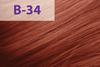 Краска для волос,ACME jNowa Siena CS, 90 мл., 8/34 - золотисто-красный средний блонд
