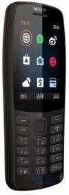 cumpără Nokia 210 Dual sim, Black în Chișinău