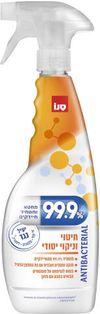 купить 99,9% дезинфицирующий спрей для дезинфекции и тщательной очистки (750мл)425127 в Кишинёве