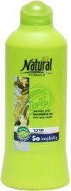 cumpără Natural Formula Balsam pentru păr normal (700 ml) 792990 în Chișinău