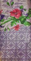 купить Бязь цветная Миледи в Кишинёве