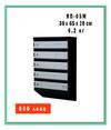 Ящик почтовый на 5 квартир (ЯП-05М)