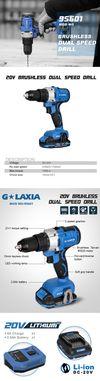 купить Дрель-шуруповерт, бесщёточный GALAXIA 95601, 20 В, 100 Нм, 2 АКБ в Кишинёве