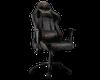 купить Игровое кресло Cougar ARMOR S Black в Кишинёве