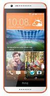 купить HTC Desire 620G Duos (Grey) в Кишинёве