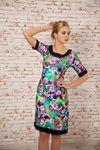 купить Платье Simona  ID  5105 в Кишинёве