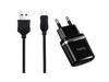 Зарядное устройство Hoco C12 +Micro cable