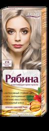 Краска для волос, ACME Рябина Intense, 100 мл., 216 - Пепельный блонд