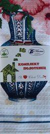 cumpără Set de prosoape de bucătărie 45 * 60 în Chișinău
