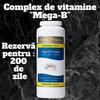"""Витаминный комплекс """"Мега-В"""""""