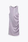 Платье ZARA Светло фиолетовый 4215/418/018