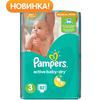 cumpără Pampers Scutece Jumbo 3, 5-9 kg, 82 buc. în Chișinău
