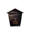 Ящик почтовый №5
