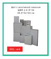 Cutie de distribuție ЩМП 1-0 IP 54