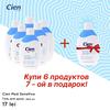 cumpără Gel de dus Cien Med Sensitive Cremeoldusche 300ml în Chișinău