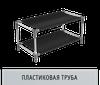 купить Полка для обуви  пласт тёмно-серый/серый/чёрный ПЛТ171 в Кишинёве