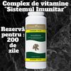 Витаминный комплекс «Иммунная система»