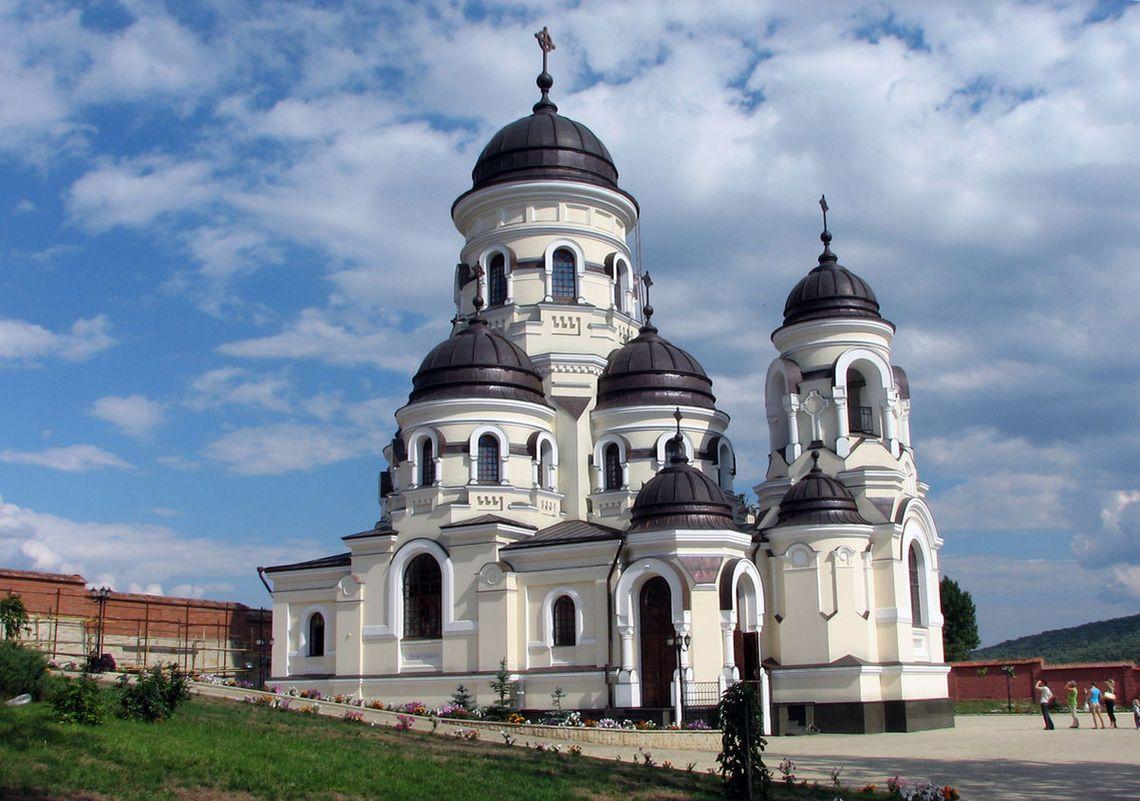 купить Тур Солнечная Молдавия в Кишинёве