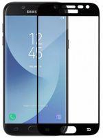 Защитное стекло Cover'X для Samsung J5 2017 (all glue) Black