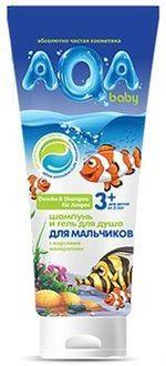 Șampon-gel de duș pentru băieți Aqa Baby Kids 250 ml