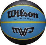 Мяч баскетбольный №5 Wilson MVP 275 BLKBLU WTB9017XB05 (442)