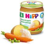 Пюре Hipp овощное ассорти (4+ мес.), 125 г